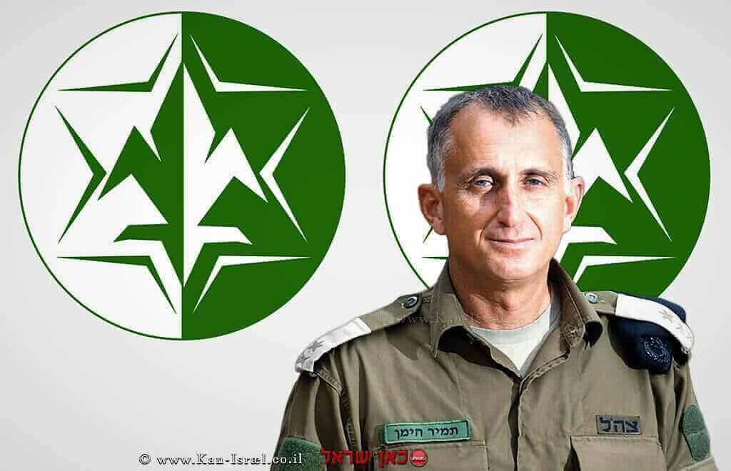 אלוף תמיר היימן, ראש אגף המודיעין במטה הכללי של צבא הגנה לישראל   צילום: דוץ  עיבוד צילום: שולי סונגו ©