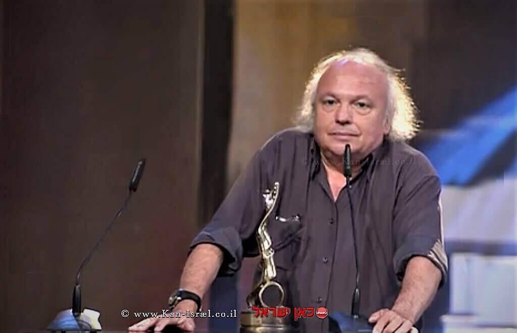 אלון גרבוז |צילום מסך:ארכיון | טקס פרס אופיר 2015 | עיבוד צילום: שולי סונגו ©
