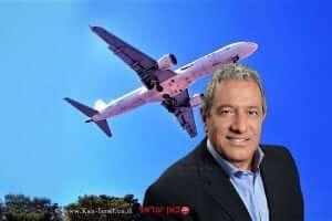 ראש עיריית אילת מר מאיר יצחק הלוי ברקע מטוס נוסעים |עיבוד צילום: שולי סונגו ©
