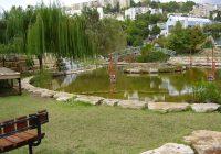 פארק עיריית יקנעם