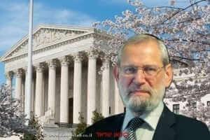 פיליפ מרכוס שופט לשעבר בבית המשפט לענייני משפחה בירושלים | רקע: בית המשפט העליון בארצות הברית| עיבוד צילום: שולי סונגו ©