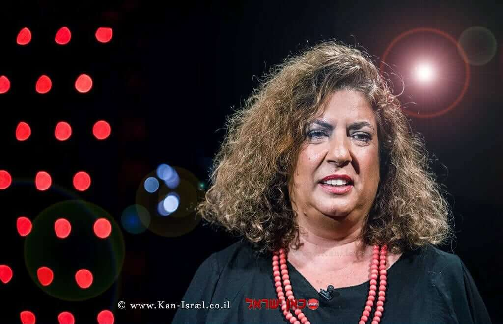 המפיקה הגב' אסנת טרבלסי, יושבת ראש פורום היוצרים הדוקומנטרים של ישראל |עיבוד צילום: שולי סונגו ©