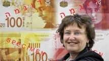 בנק ישראל השטרות הבאים בעריכים של 20 ₪ ו-100 ₪ בשבוע הבא |עיבוד צילום: שולי סונגו ©