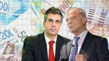 אוריאל לין נשיא איגוד לשכות המסחר נגד אלי כהן שר הכלכלה  עיבוד צילום: שולי סונגו ©