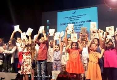 זוכי ומתמודדי תחרות הכתיבה הארצית לילדי ישראל ה-13 בחסות אגודת הסופרים בשנה שעברה