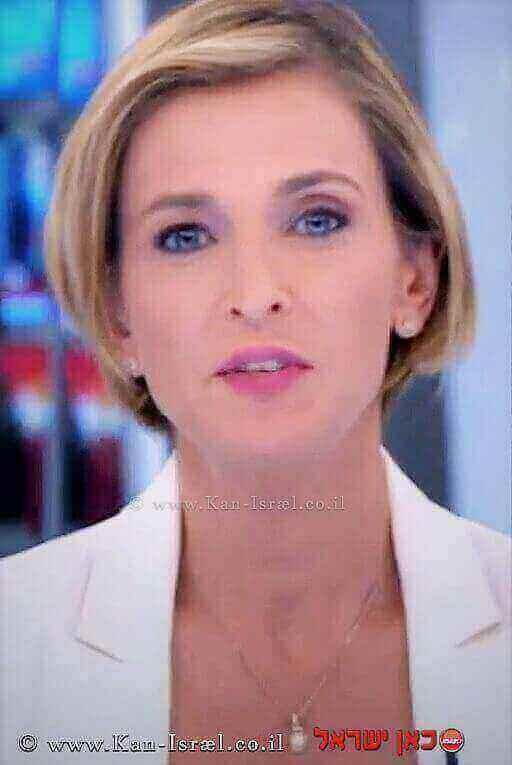 דנה וייס עיתונאית ומגישתהמהדורה המרכזית של חברת החדשות
