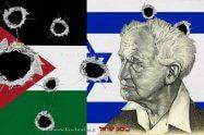 דויד בן-גוריון | רקע: דגלי ישראל ופלסטין נקובים מכדורים
