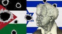 דויד בן-גוריון   רקע: דגלי ישראל ופלסטין נקובים מכדורים