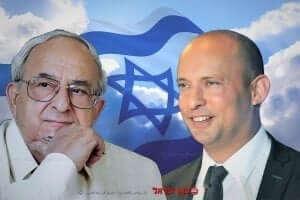 שר החינוך מר נפתלי בנט | הנשיא החמישי של ישראל יצחק נבון זכרונו לברכה
