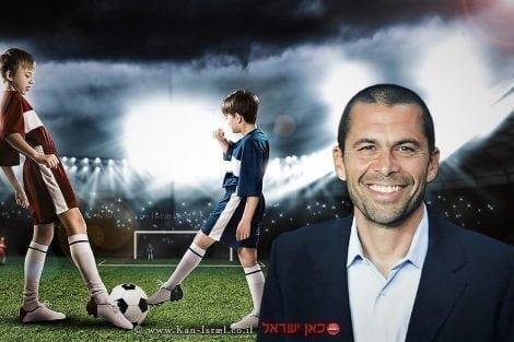 מאמן כדורגל גיא לוי   רקע: ילדים משחקים כדורגל   עיבוד: שולי סונגו©