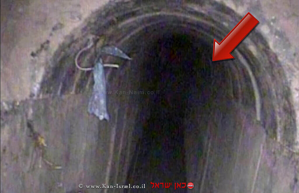 מנהרת טרור של חמאס אשר חדרה אל שטח ישראל | צילום דוץ