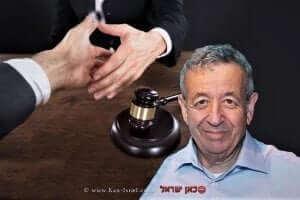 כב' השופט (בדימוס) אליעזר ריבלין, נציב תלונות הציבור על שופטים   צילום: ויקיפדיה   עיבוד: שולי סונגו ©