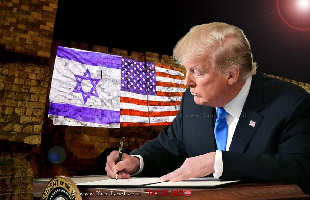 'ירושלים – בירת ישראל' הכריז נשיאה ארצות הברית מר דונלד טראמפ | עיבוד צילום: שולי סונגו ©