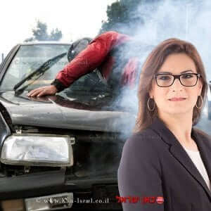 עורכת דין קרן זיסו | רקע: תאונה עם אופנוען | עיבוד: שולי סונגו ©