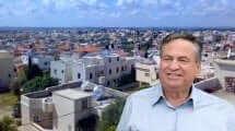 אלוף (במיל') עוזי דיין, יושב ראש מפעל הפיס   רקע:באקה אל גרבייה