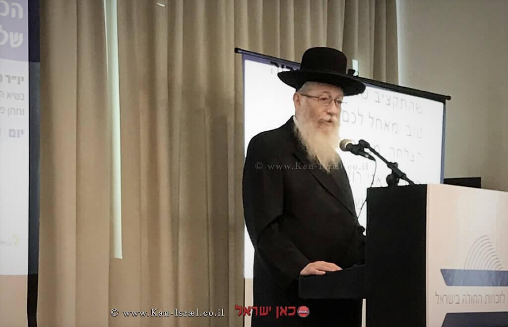 הרב יעקב ליצמן שר הבריאות לשעבר היום בכנס האגודה לזכויות החולה