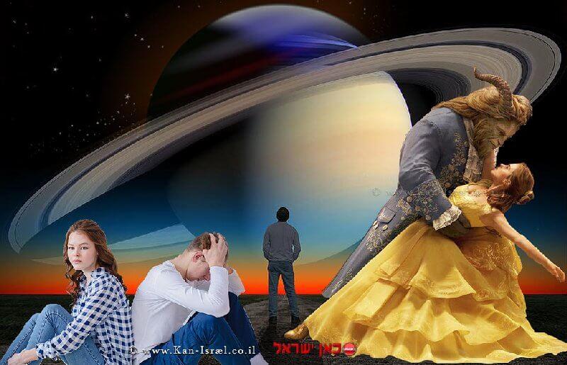 סטורן נכנס למזל גדי - תקופה משמעותית ביותר לילידי כל המזלות   עיבוד צילום: שולי סונגו ©