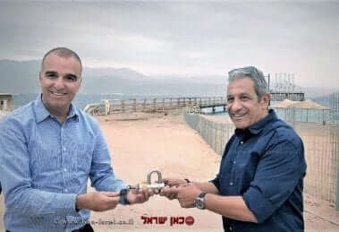 ראש עיריית אילת מר מאיר יצחק הלוי ויושב ראש קצאא מר ארז חלפון