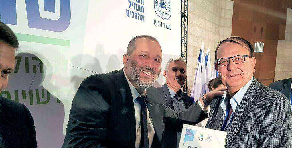 ראש עיריית יקנעם, סימון אלפסי, מקבל את פרס שר הפנים הרב אריה מכלוף דרעי לניהול תקין ברשויות המקומיות