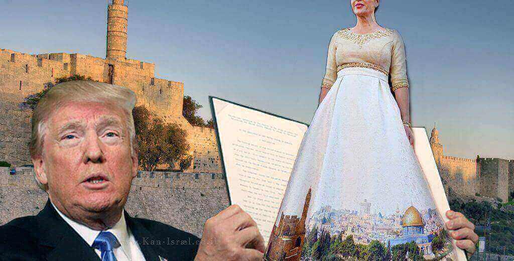 נשיא ארצות הברית דונלד טראמפ ושרת התרבות מירי רגב עם שמלה עליה תמונת ירושלים | עיבוד צילום: שולי סונגו ©