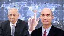 יגאל אונא ראש מערך הסייבר של ישראל עם ראש הממשלה מר בנימין נתניהו