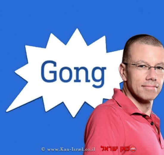 עמית בן-דב, מייסד ומנכל Gong.io | עיבוד: שולי סונגו ©