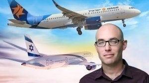 עורך דין אורי שוורץ, המשמש כמלא מקום 'הממונה על הגבלים עסקיים' ברקע: מטוסי הנוסעים אל על וישראייר