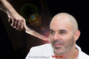 ברק נגר שופט איגוד הכדורעף הורשע בניסיון רצח עמיתו ברקע: סכין מגואלת בדם