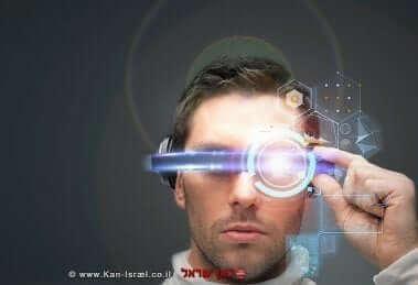 טכנולוגיות ביומטריות | עיבוד: שולי סונגו ©