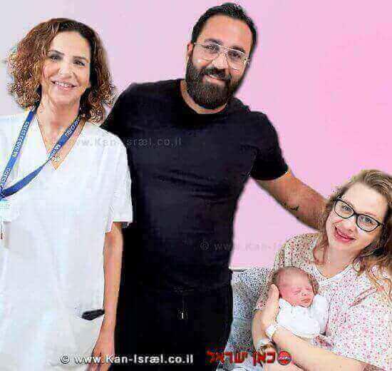 יולדת תינוקת ראשונה לשנת 2018 אולגה אהרפי, עם בעלה זיו אהרפי והאחות אחראית קרן חטיאל