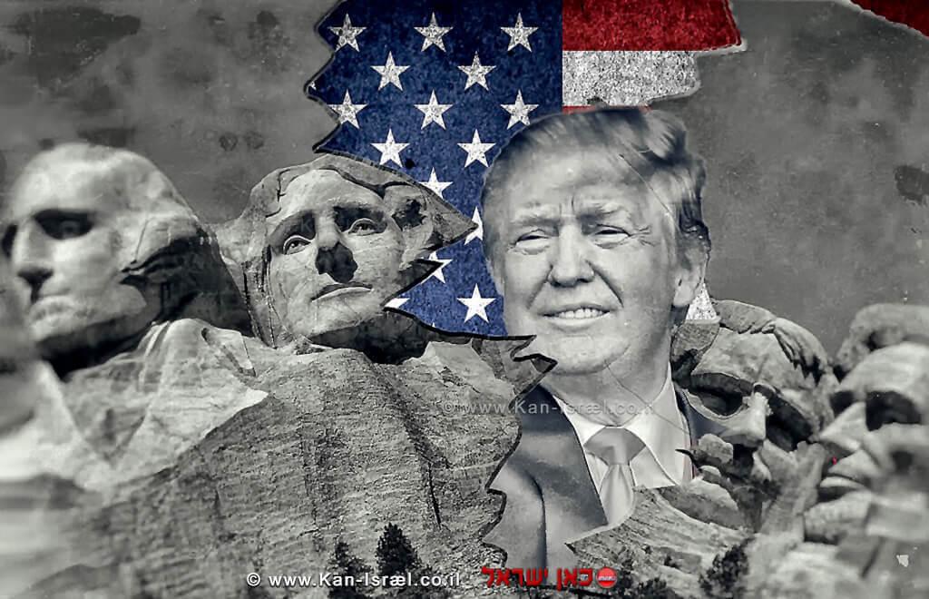 דונלד טראמפ נשיא ארצות הברית של אמריקה