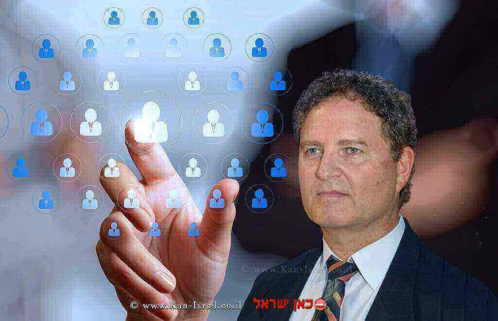 ראש מינהל פיתוח עסקי, כלכלי וטכנולוגי בעיריית ירושלים מר איתן ברזלי| עיבוד: שולי סונגו ©
