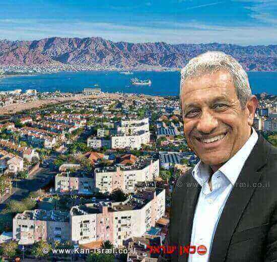 ראש עיריית אילת, מר מאיר יצחק הלוי  עיבוד צילום: שולי סונגו ©