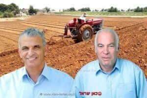 שר החקלאות ופיתוח הכפר חבר כנסת אורי אריאל עם משה כחלון שר האוצר