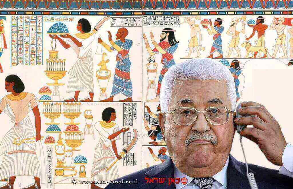 מנהיג הרשות הפלשתינאית אבו מאזן | רקע: ציור קיר מצרי עתיק משלחת של נכבדים כנענים ומשרתיהם מביאים מנחות לפרעה