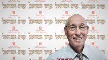פרופ' אלישע קימרון - חתן פרס ישראל תשעח בחקר מדעי היהדות