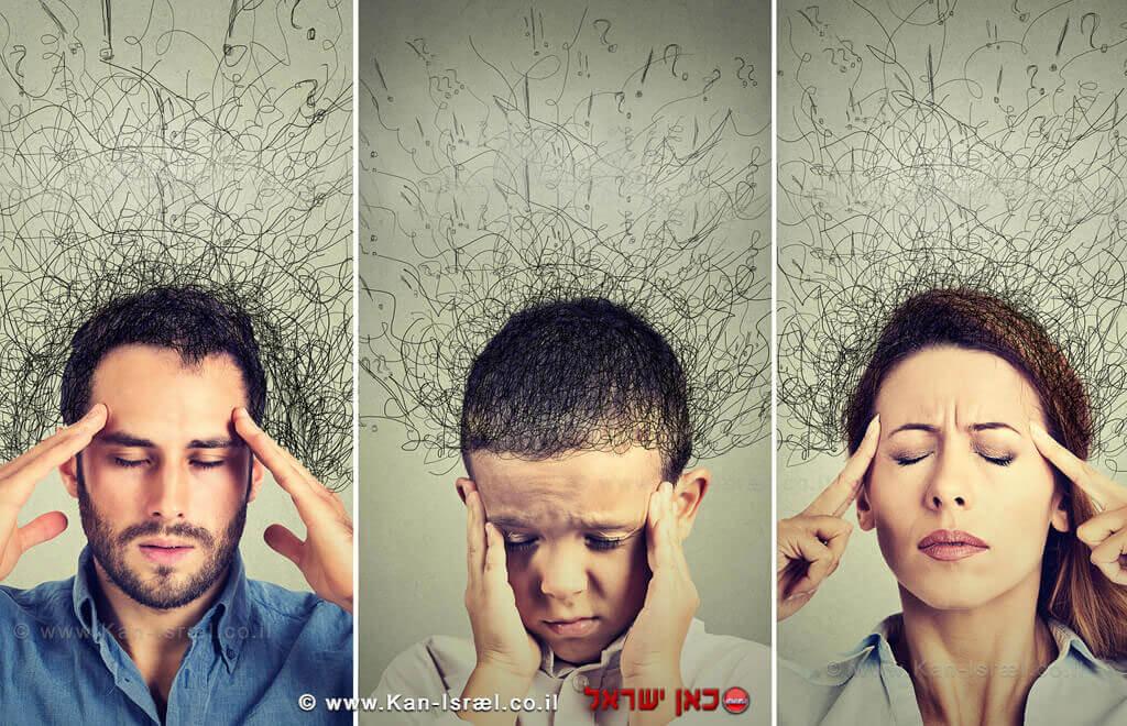 סובלים מחרדה חברתית |עיבוד צילום: שולי סונגו ©