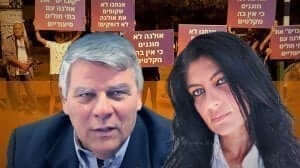 טליה אנקונין תושבת שכונת גבעת אולגה ראש העיר חדרה צבי גנדלמן
