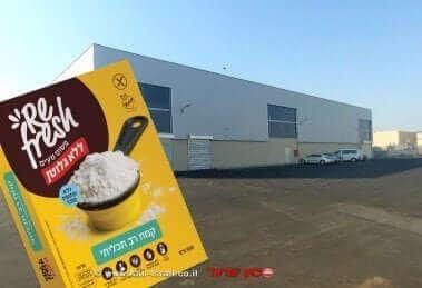 מפעל נטורל קייקס החדש בנתיבות | קמח רב תכליתי ללא גלוטן ריפרש