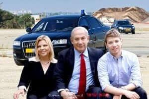 יאיר בנו של ראש הממשלה בנימין נתניהו ורעייתו שרה רקע: רכב שרד  צילום:קוביגדעון, לעמ