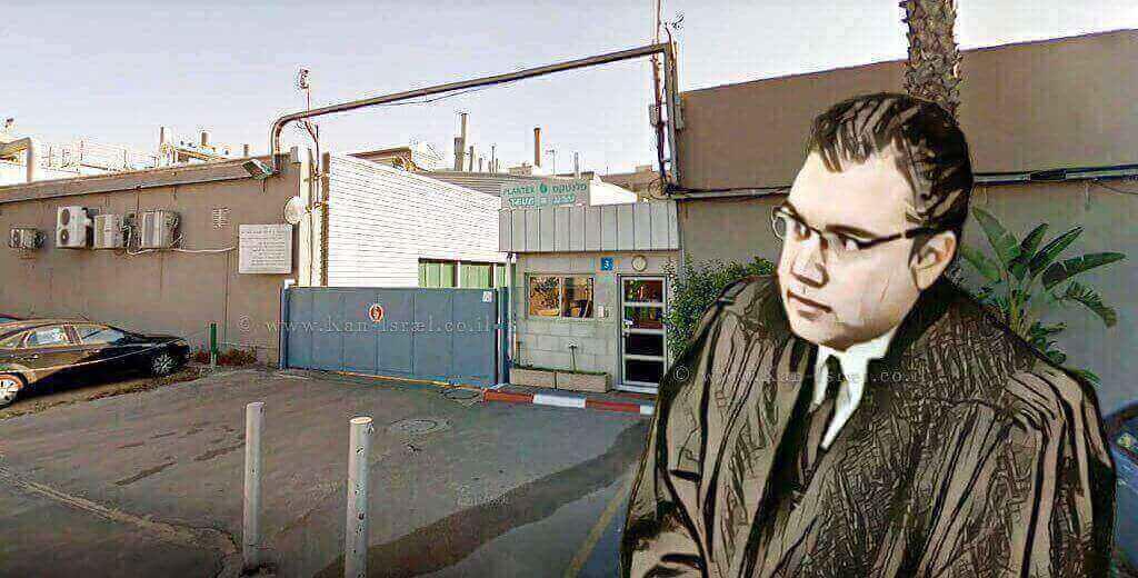 עורך דין אדיר בנימיני | רקע: מפעל פלנטקס-נתניה