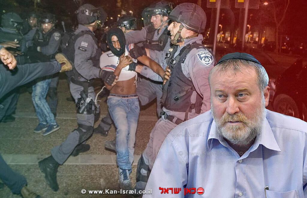 היועץ המשפטי לממשלה, דר' אביחי מנדלבליט | רקע: שימוש בכוח מצד שוטרים