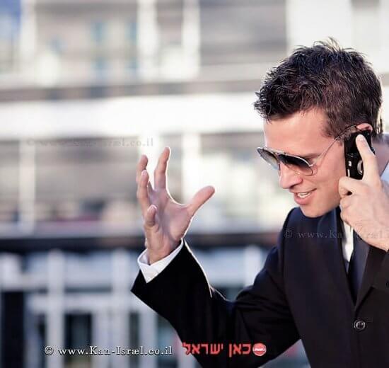 שיבושים בקליטת טלפונים סלולריים