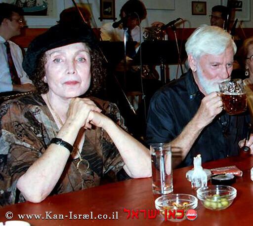 רחל אבנרי זיכרה לברכה, עם אורי אבנרי | צילום: ויקיפדיה