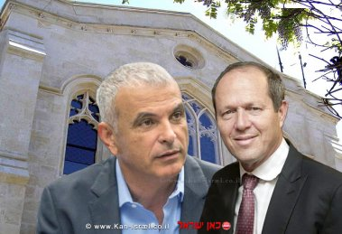 ניר ברקת ראש העיר ירושלים ושר האוצר משה כחלון ברקע הכנסייה האנגליקנית