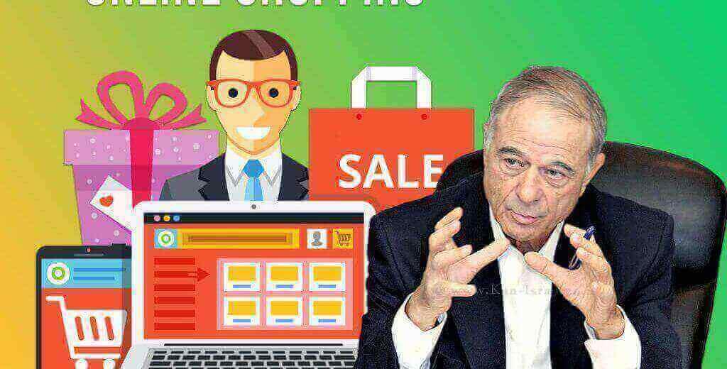 נשיא איגוד לשכות המסחר, עורך הדין מר אוריאל לין, ברקע: ייבוא אישי מקוון