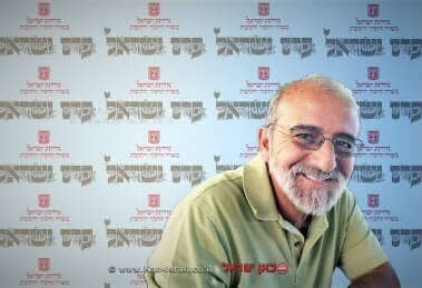 פרופ' אדווין סרוסי חתן פרס ישראל בתחום האמנות והמוסיקולוגיה
