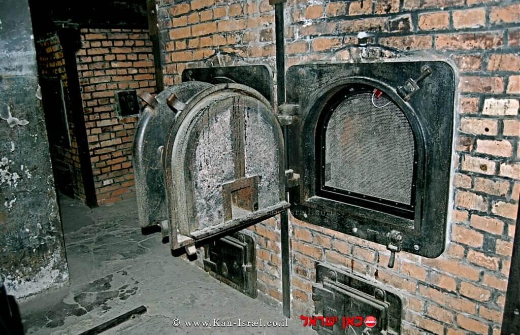 מחנה ההשמדה באַוּשְׁוִויץ שבפולין בו שרפו יהודים