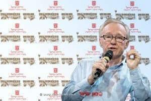 """הסופר דויד גרוסמן, חתן פרס ישראל לשנת תשע""""ח, 2018"""