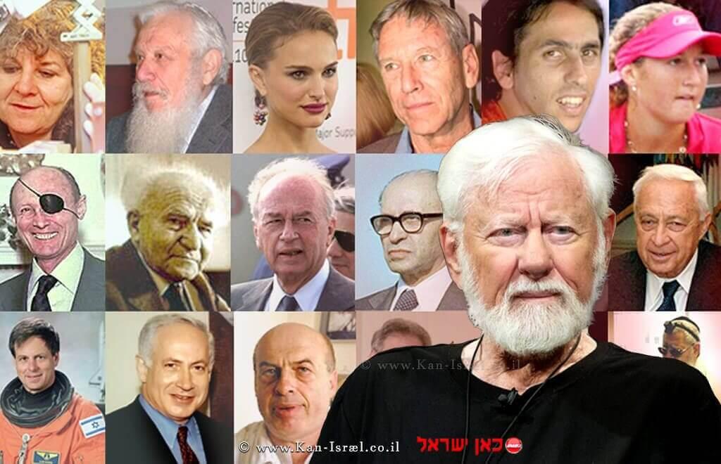 אורי אבנרי אני קודם כל ישראלי ורק אחר-כך יהודי ברקע: פסיפס דמויות של ישראלים